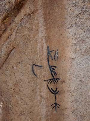 Pictograph on the Morterros trail, Anza  